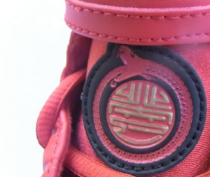 nike-huarache-2k4-year-of-the-snake_14